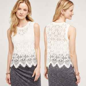 Anthropologie Scalloped White Lace Tank, Petit M